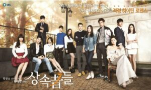 KDrama Review of SBD Drama The Heirs