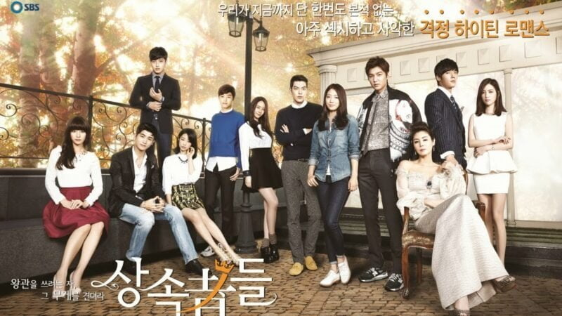 KDrama Reviews: The Heirs (Especially for KDrama Newbies)