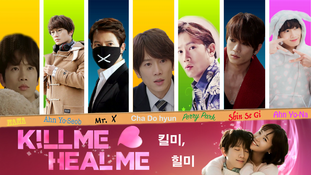 Kdrama Review of Kill Me Heal Me: Ji Sung's 7 Personalities